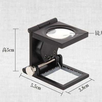 10倍折叠金属信鸽眼照布镜鉴定维修放大镜钟表仪器修理看电路板【