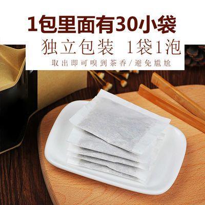 菊苣栀子茶 买二送一买三送二尿酸买4送三顾客反映可降多喝多排