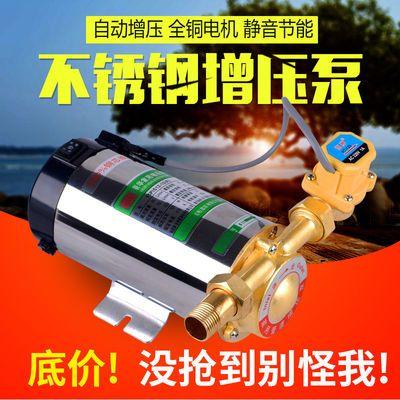家用静音增压泵220V自来太阳能浴室热水器小型加压静音供水增压泵