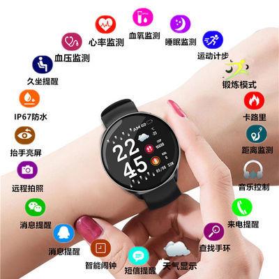 全新一代  智能手表男女学生心率血压运动防水来电话提醒智能手环