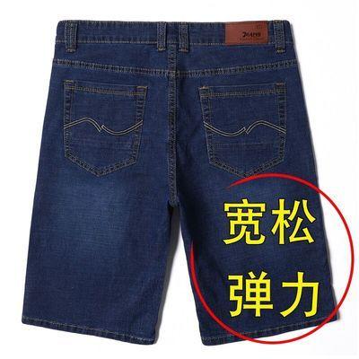 夏季薄款牛仔短裤男五分裤宽松直筒中裤加肥大码弹力工作高腰马裤