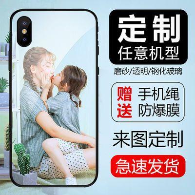 苹果11por来图定制xr手机壳xsmax照片6s女7/8plus玻璃5s/se保护套