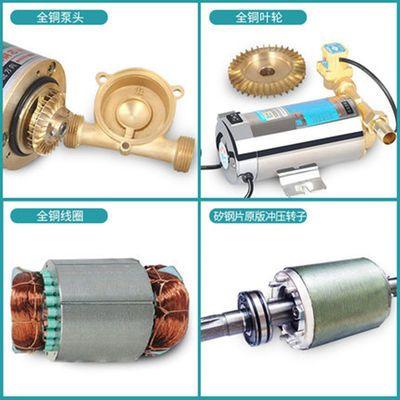 增压泵家用全自动小型热水器增压器自来水管道加压泵静音洗澡水泵
