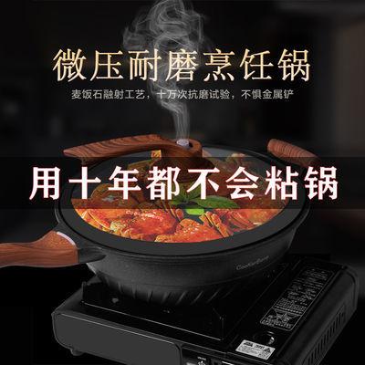 CookerBene德国进口麦饭石不粘锅炒锅耐磨无油烟燃气灶电磁炉通用