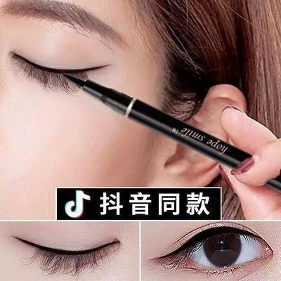 眼线笔防水持久不晕染速干学生细硬头眼线液笔黑色正品防过敏