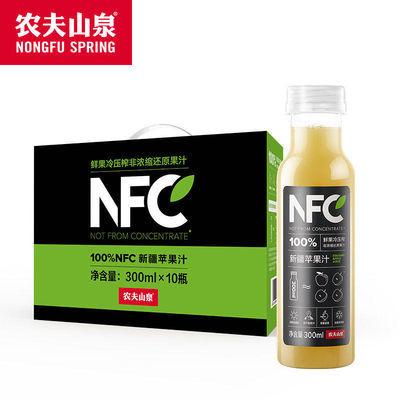 【券后39.9】农夫山泉NFC新疆苹果汁300mlx10瓶最