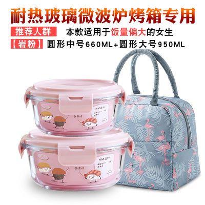 冰箱收纳盒玻璃保鲜饭盒泡面碗微波炉专用碗便携式加热饭盒密封盒