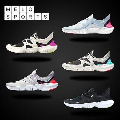 2020夏季新款FREERN男子跑步鞋赤足5.0女子运动鞋情侣透气休闲鞋