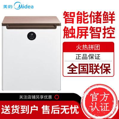 美的/Midea150升冰柜冷柜迷你智能家用商用静音节能BD/BC-150KEV
