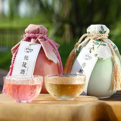 三生三世桃花酿青梅酒荔枝酒玫瑰酒桂花酒500ml陶瓷装微醺花果酒