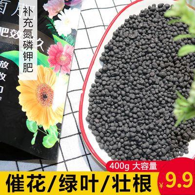 复合肥有机肥料氮肥菌肥花肥料植物盆栽蔬菜果树通用型化肥营养土