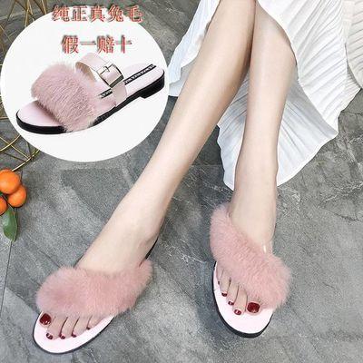毛毛凉拖鞋外穿女夏网红居家拖鞋四季兔毛流行韩版夏季女鞋平底潮