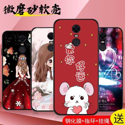 红米note4手机壳note4x标配/高配版钢化膜硅胶套软防摔保护套女潮
