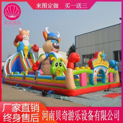 充气城堡大型室外蹦蹦床儿童城堡游乐场设备淘气堡乐园跳跳床广场
