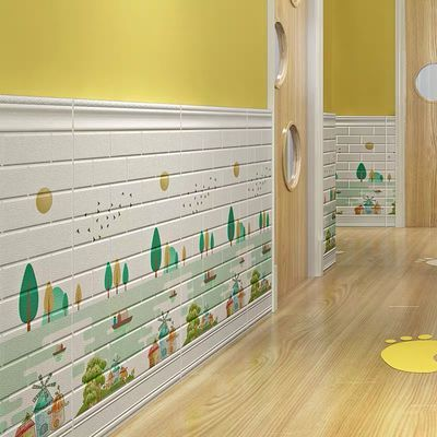 防撞卡通自粘3d立体墙贴防水防潮客厅墙裙卧室窗阳台墙面装饰贴纸
