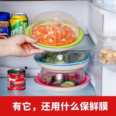 可叠加冰箱保鲜盖微波炉专用加热防油盖子碗盖盘盖圆形透明密封盖