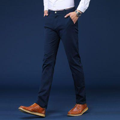 春夏季男装弹力休闲裤男士商务西裤宽松黑色青年直筒修身长裤男潮
