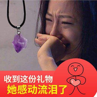 天然紫水晶原石吊坠女保真项链女简约生日礼物紫水晶锁骨链