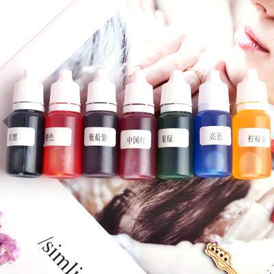 7色色精做泥的调色水性色素DIY史莱姆色素水晶泥染色颜料全套材料