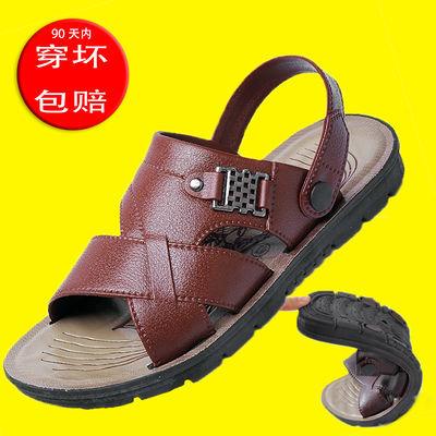 【穿坏包赔】夏季防水防滑凉鞋男士软底耐磨凉拖鞋两用透气凉鞋男