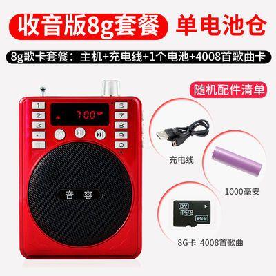 音容 K-618 蓝牙收音机MP3迷你小音响插卡音箱便携式音乐播放器