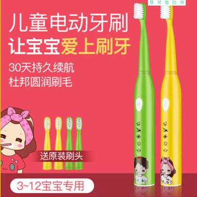 【儿童专用】儿童宝宝幼儿小童电动牙刷usb充电式可爱软毛3-12岁