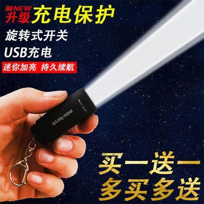 买一送一多功能LED手电筒强光袖珍型迷你小家用USB可充电钥匙扣灯