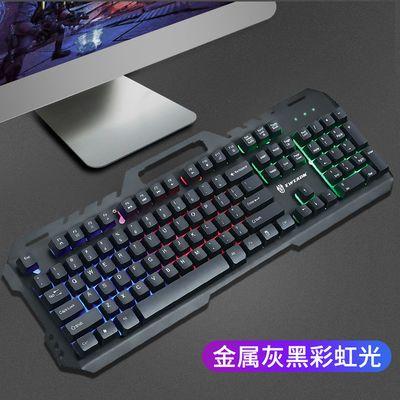 真机械手感键盘鼠标套装电竞游戏有线台式笔记本家用网吧网咖外设