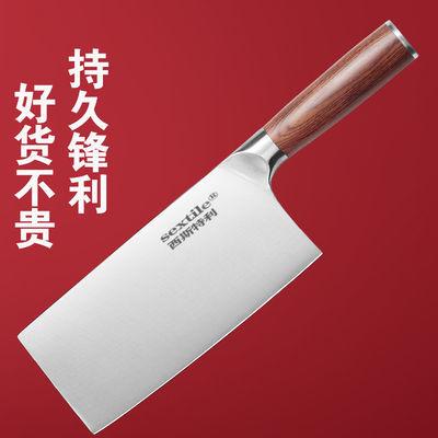 厨房家用菜刀持久锋利切片刀德国刀不锈钢免磨酒店厨师刀切菜刀具