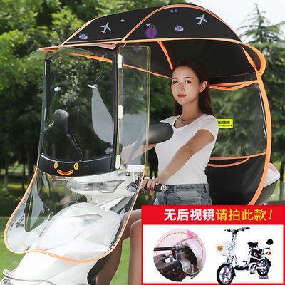 电动车雨棚篷新款摩托车遮阳伞电瓶车防晒罩黑胶加厚塑料前挡雨板