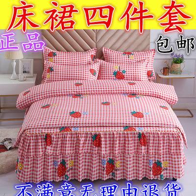 韩版公主款床裙四件套床罩4件套单双人套件套防滑床群床上用品