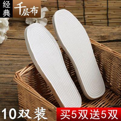 汗手工千层布可剪男女小孩儿童鞋垫夏买5双送5双 纯棉鞋垫防臭吸