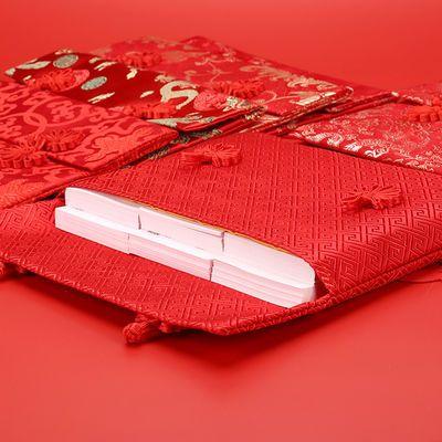 孔雀结特大号 装3-6万元结婚通用布红包创意个性婚礼改口费利是封