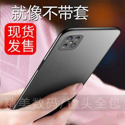 oppoa92s手机壳A52保护套92S全包边oppoa52/a92s超薄磨砂硬壳软壳