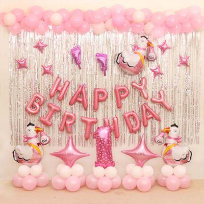 孩生日背景墙卡通气球气球儿童生日派对装饰用品雨丝帘套餐男孩女