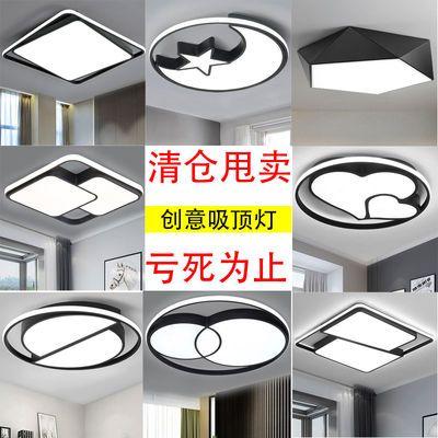 圆形卧室灯简约现代大气led吸顶灯饰2020年新款创意吸顶灯具套餐