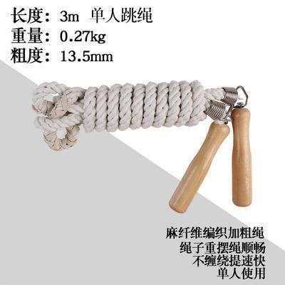棉麻长跳绳5米7米10米长绳多人跳大跳绳集体群体团体成人学生儿童