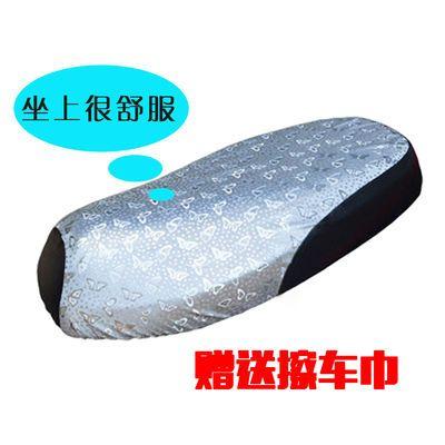 电动车座套防雨防晒摩托车坐垫套夏季通隔热用皮革防水踏板车座垫