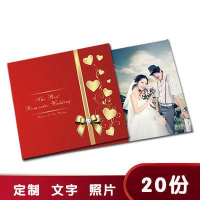 结婚请帖婚礼照片请柬个性创意喜帖定制邀请函打印