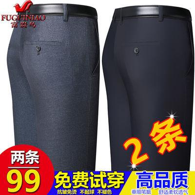 【富贵鸟】2件装春秋款夏薄款中老年男士休闲裤高腰宽松正装西裤