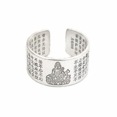 925银饰开口本命佛心经戒指环十二生肖守护神转运六字真言送男友