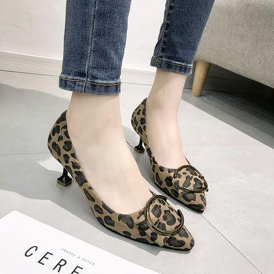 高跟鞋女细跟2020新款尖头性感豹纹浅口女鞋时尚韩版百搭职业单鞋