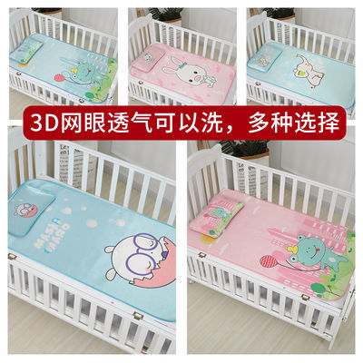 送驱蚊扣 婴儿冰丝凉席套件夏季幼儿园婴儿床儿童床凉席儿童凉席