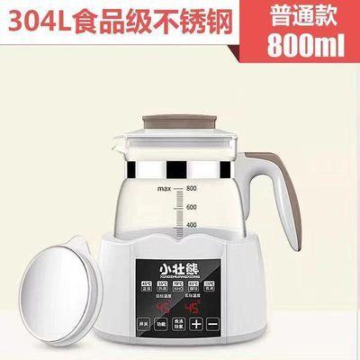 【官方正品】小壮熊婴儿恒温调奶器玻璃烧水壶冲奶器温奶器消毒器