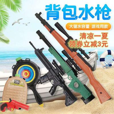 男生女生打水仗玩水沙滩玩具吃鸡装备神器和平精英水枪玩具儿童
