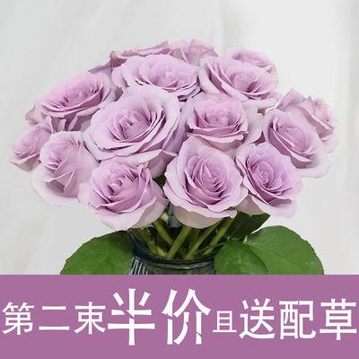 云南玫瑰花520礼物真花鲜花花束家用批发向日葵香水百合速递同城