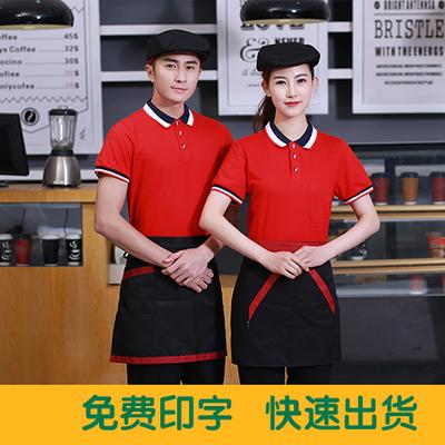 酒店餐饮服务员工作服短袖网咖快餐 火锅奶茶店餐厅工作服T恤夏装