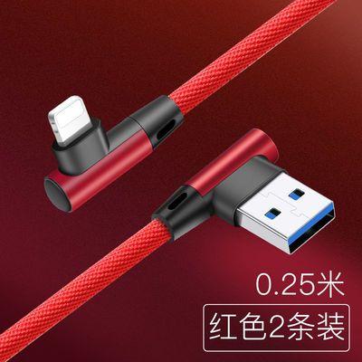 双弯头苹果安卓华为快充数据线typec 56s/7/8/X vivo手机充电线