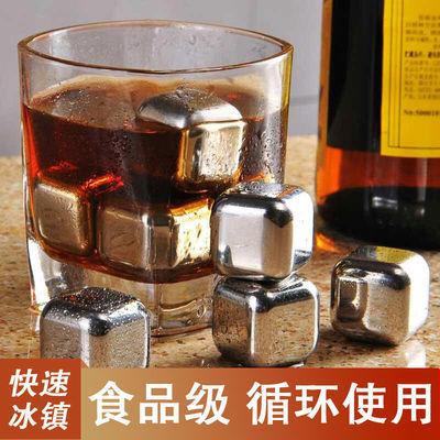 冻冰粒威士忌套装饮料冰镇石铁冰块304不锈钢冰块s冰酒石金属速