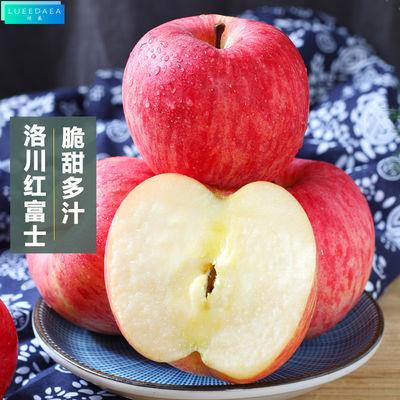 10斤/5斤红富士冰糖心苹果洛川出口级红富士水果新鲜整箱果园批发